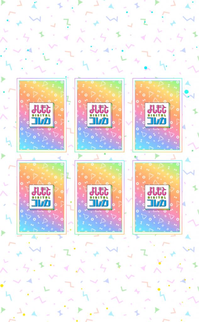 カード選択画面
