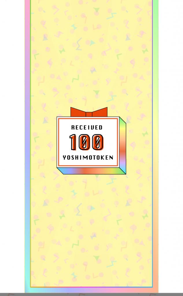 RECEIVED 100 YOSHIMOTOKEN